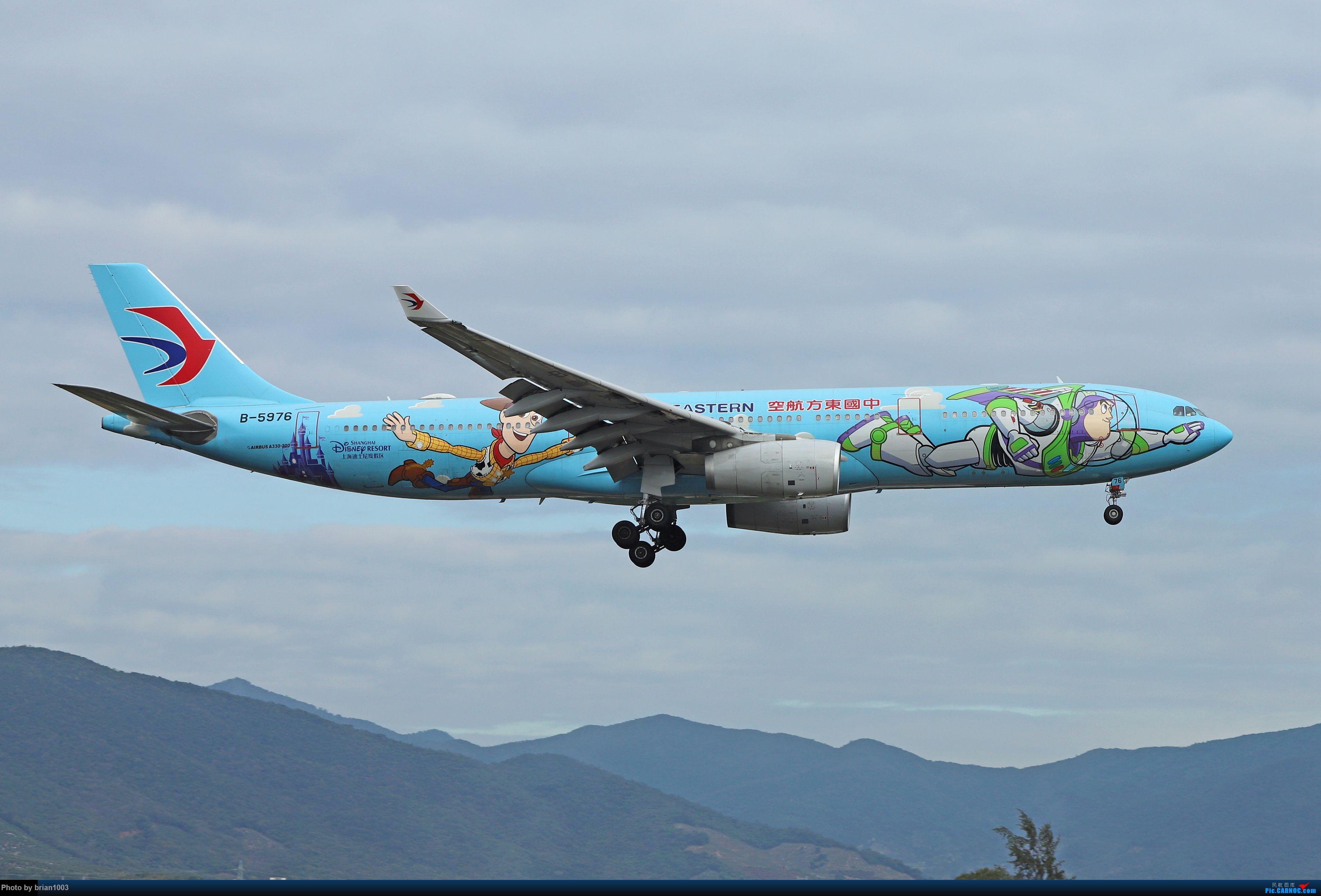 Re:[原创]CZ3347-CZ6734-HU7659,忙里偷闲的三亚拍机之行 AIRBUS A330-300 B-5976 中国三亚凤凰国际机场