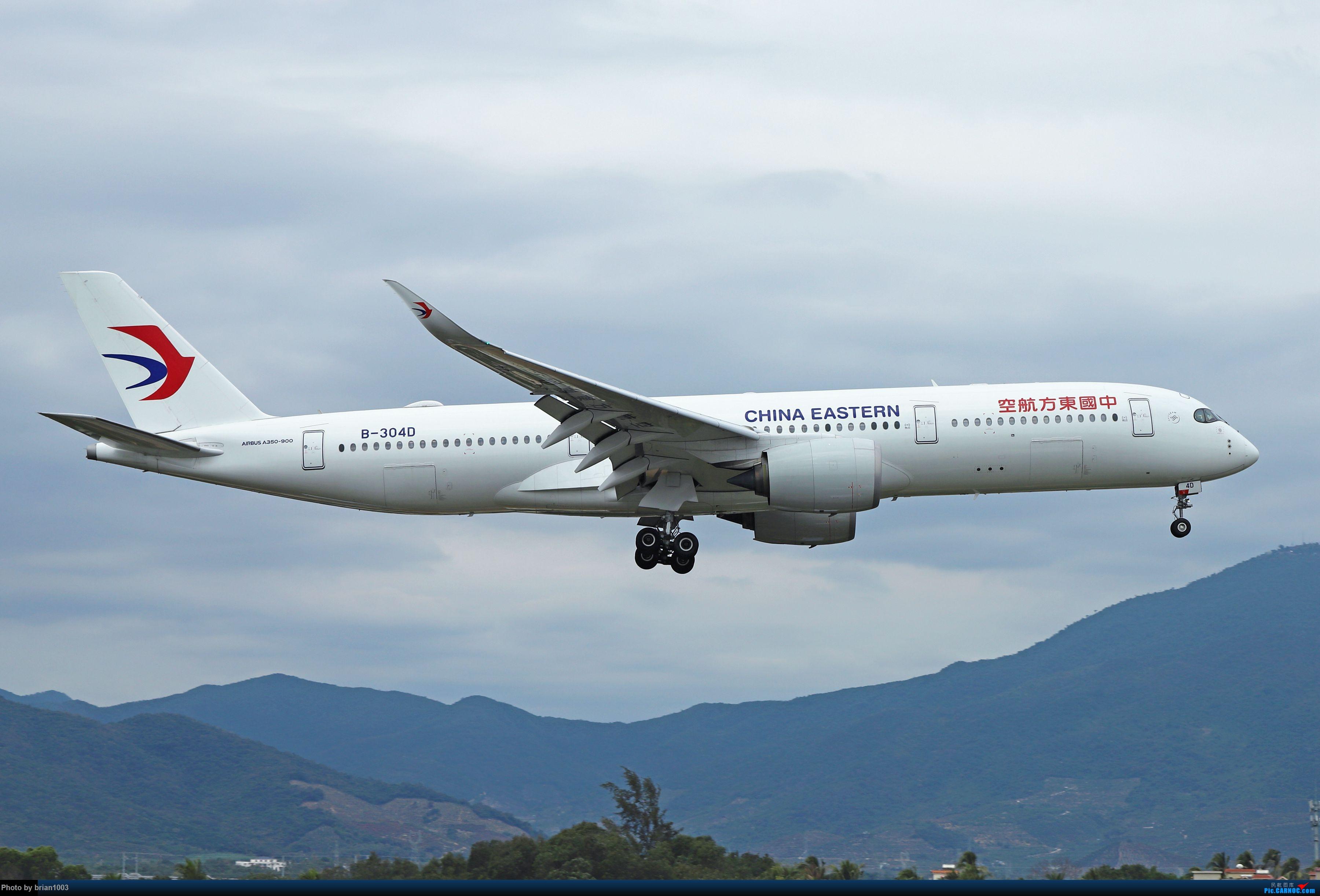 Re:[原创]CZ3347-CZ6734-HU7659,忙里偷闲的三亚拍机之行 AIRBUS A350-900 B-304D 中国三亚凤凰国际机场