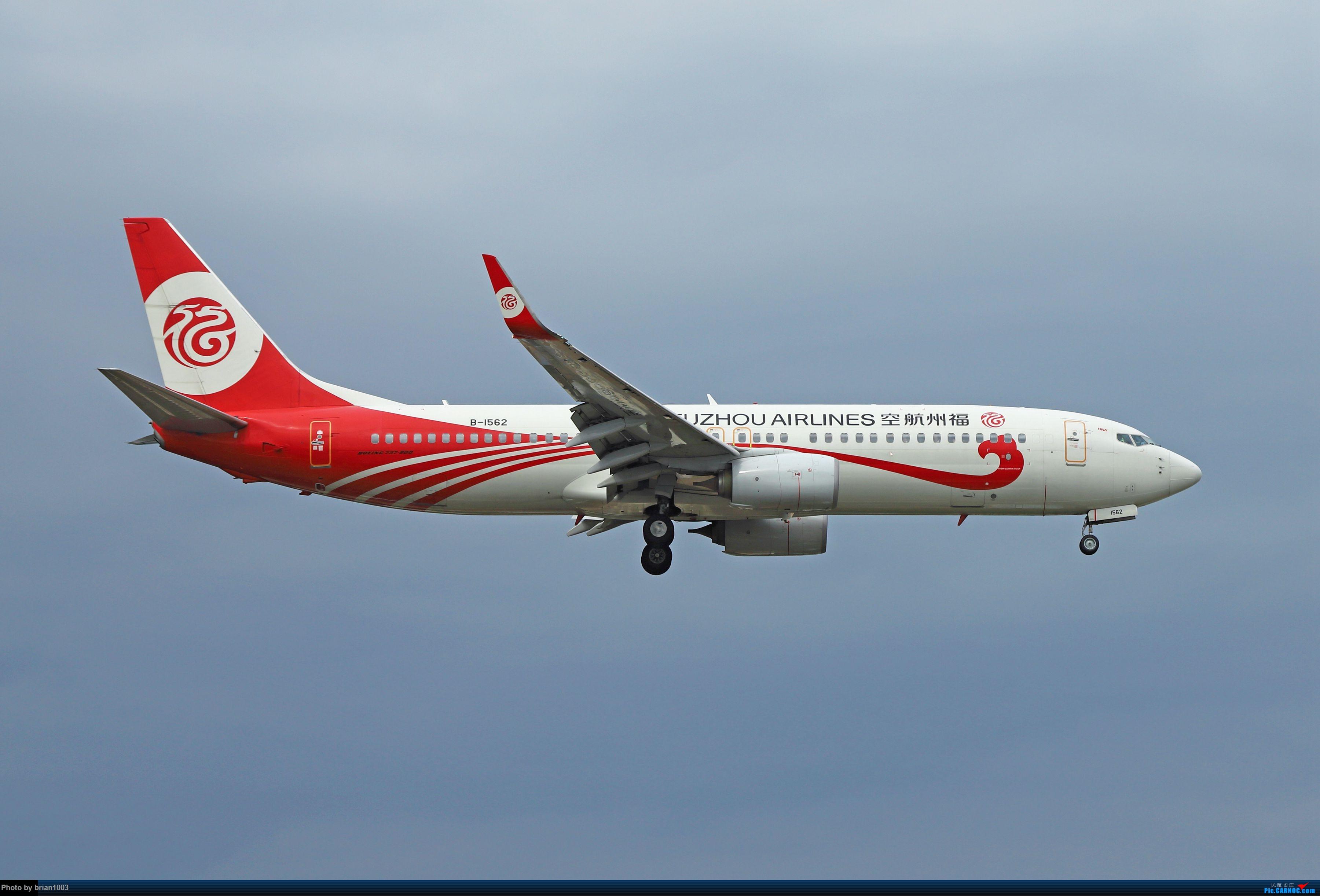 Re:[原创]CZ3347-CZ6734-HU7659,忙里偷闲的三亚拍机之行 BOEING 737-800 B-1562 中国三亚凤凰国际机场