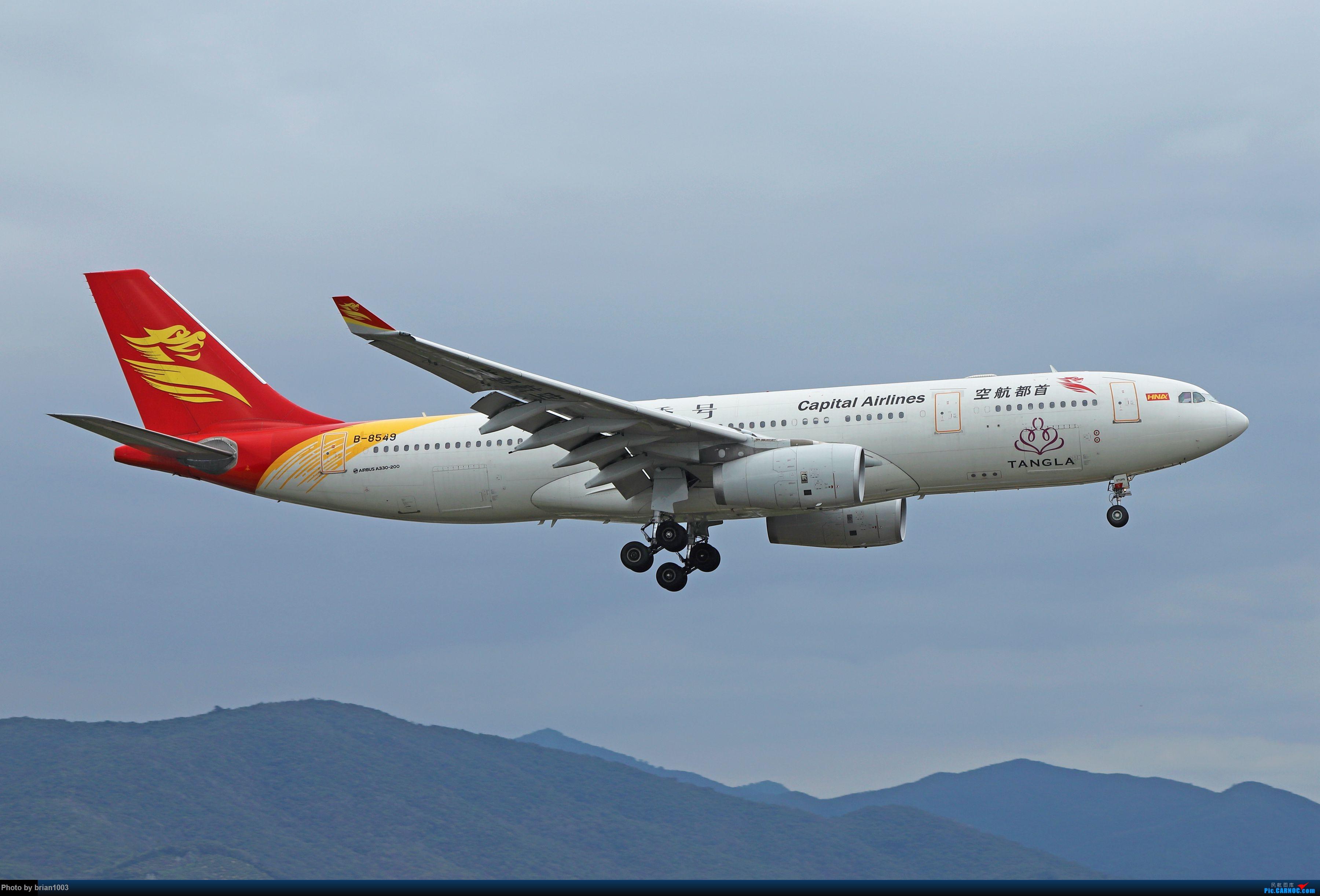 Re:[原创]CZ3347-CZ6734-HU7659,忙里偷闲的三亚拍机之行 AIRBUS A330-200 B-8549 中国三亚凤凰国际机场