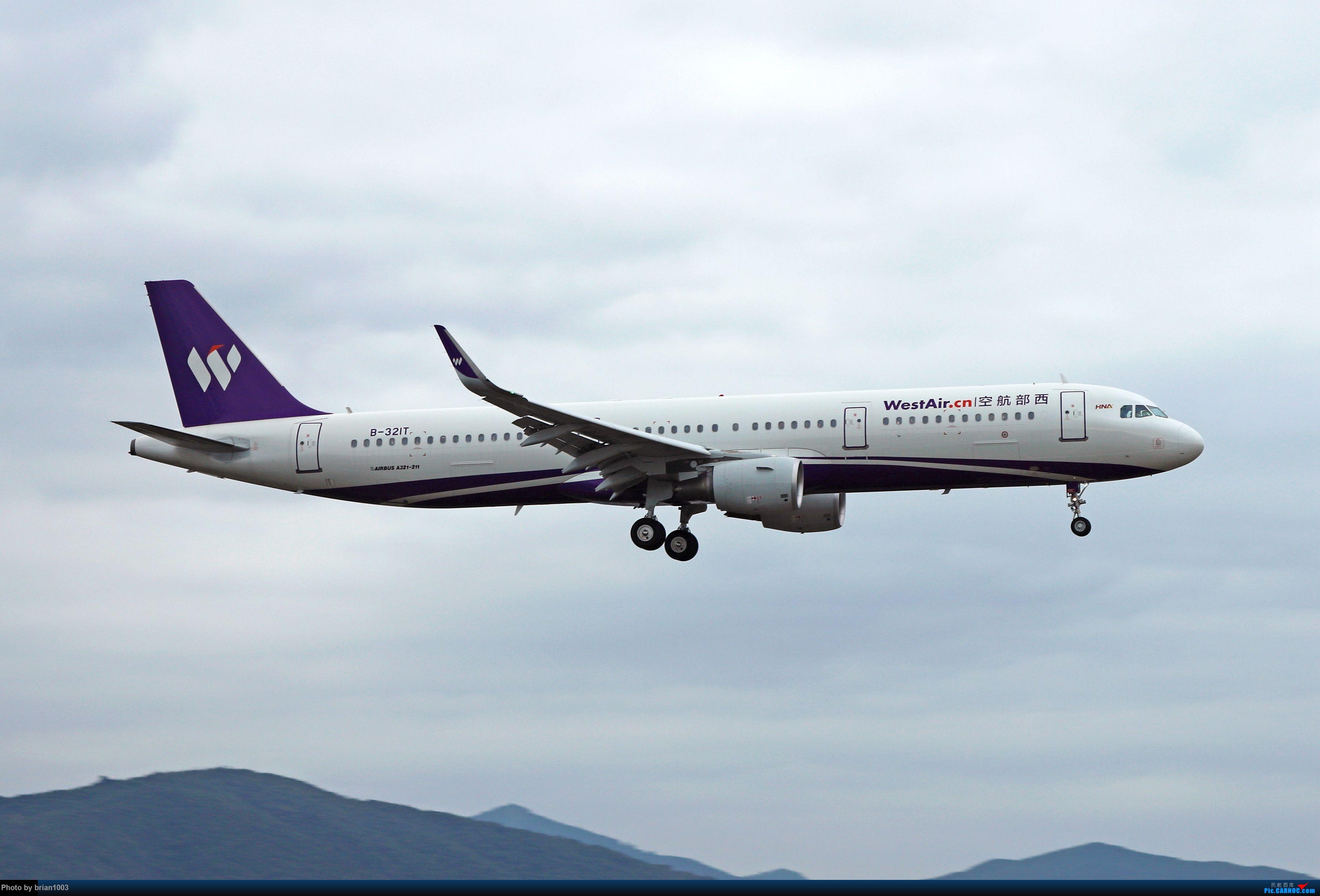 Re:[原创]CZ3347-CZ6734-HU7659,忙里偷闲的三亚拍机之行 AIRBUS A321 B-321T 中国三亚凤凰国际机场