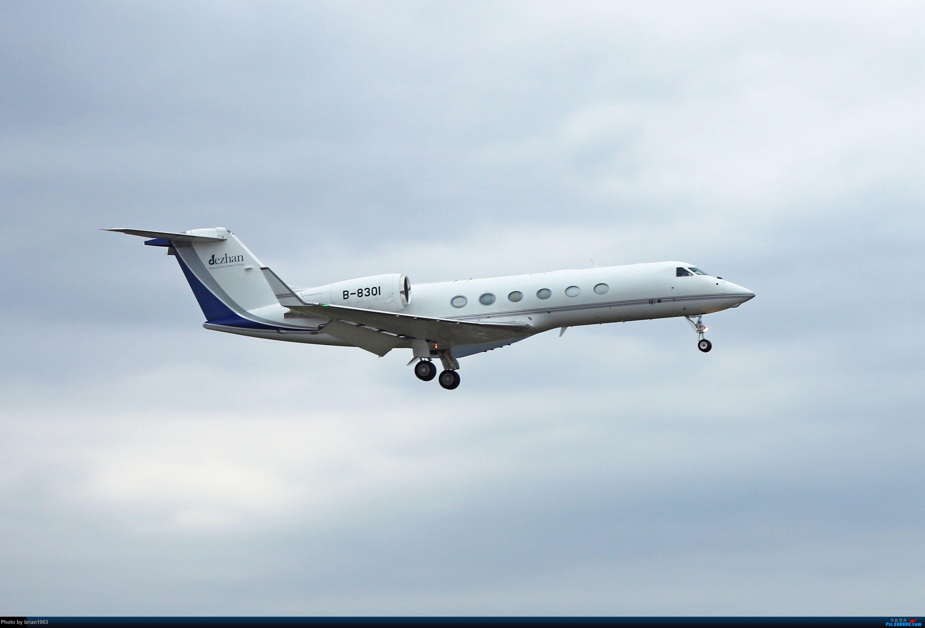 Re:[原创]CZ3347-CZ6734-HU7659,忙里偷闲的三亚拍机之行 GULFSTREAM G450 B-8301 中国三亚凤凰国际机场