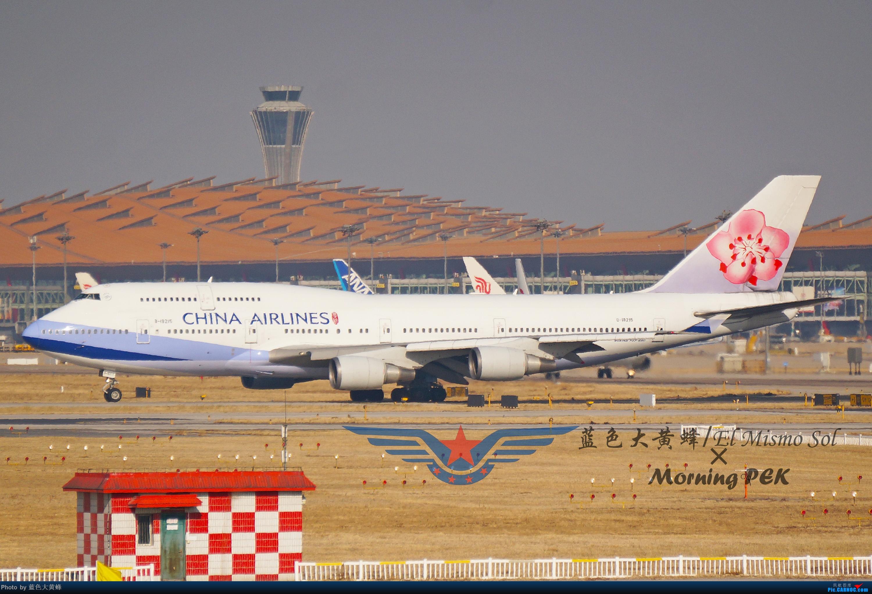 Re:[原创]2020年总结 BOEING 747-400 B-18215 中国北京首都国际机场