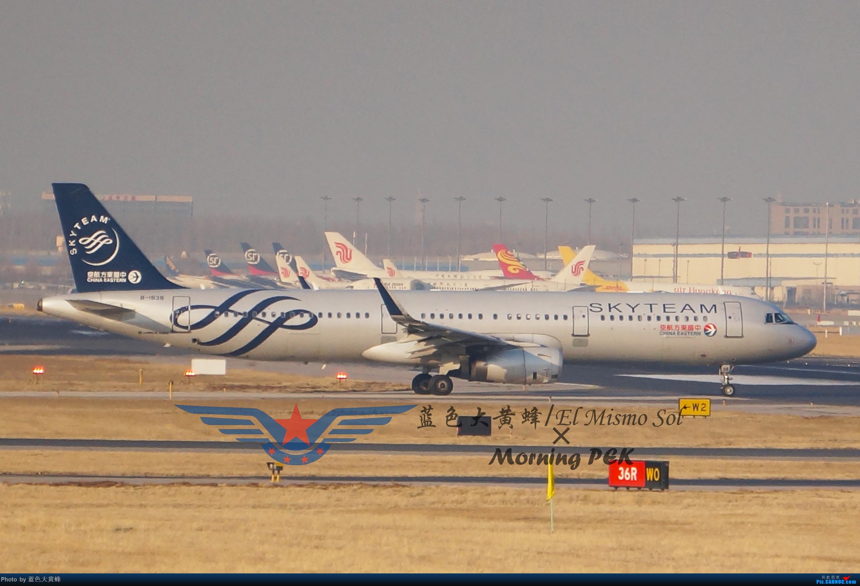 Re:[原创]2020年总结 AIRBUS A321-200 B-1837 中国北京首都国际机场
