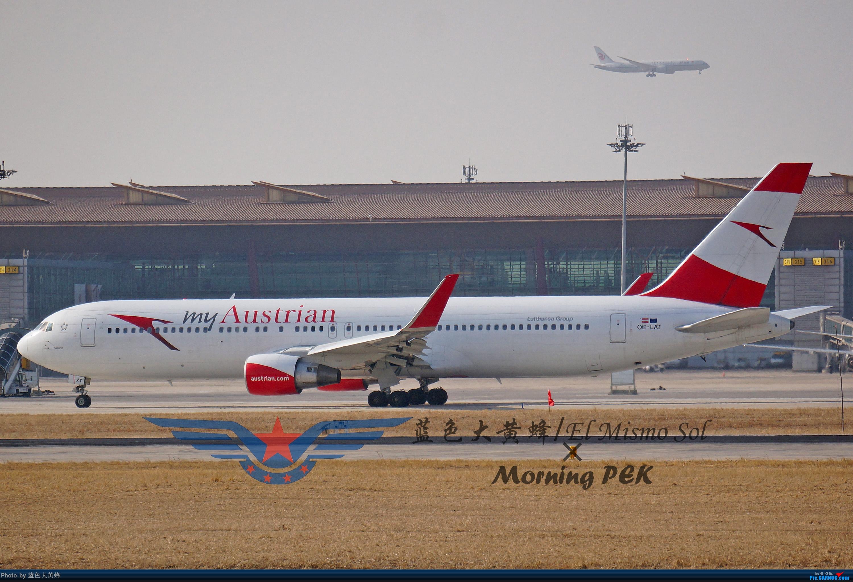 Re:[原创]2020年总结 BOEING 767-300 OE-LAT 中国北京首都国际机场