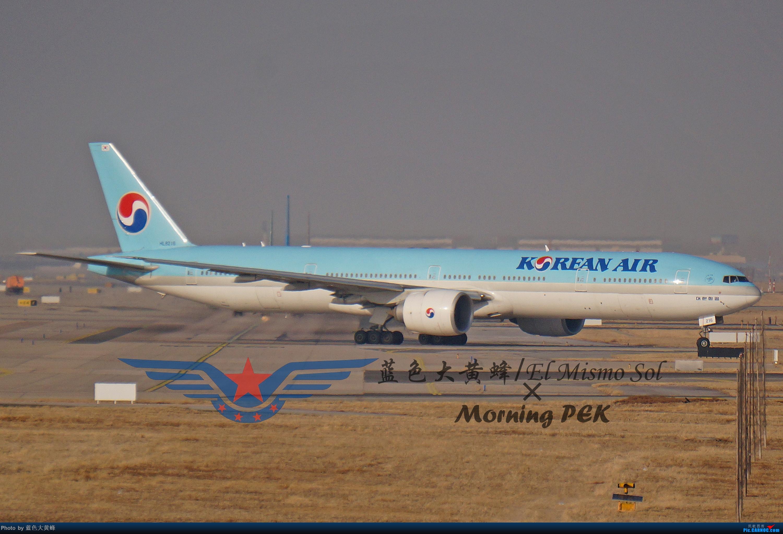 Re:[原创]2020年总结 BOEING 777-300ER HL8216 中国北京首都国际机场