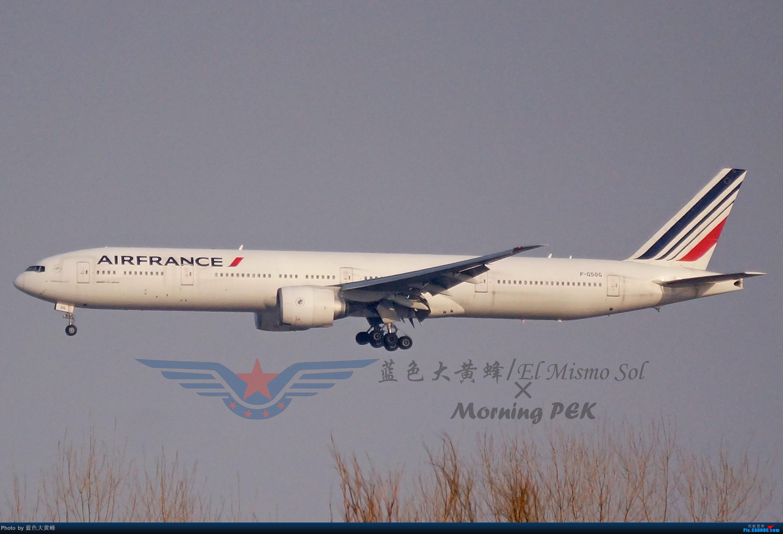 Re:[原创]2020年总结 BOEING 777-300ER F-GSOG 中国北京首都国际机场