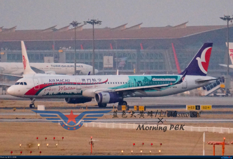 Re:[原创]2020年总结 AIRBUS A321-200 未知 中国北京首都国际机场