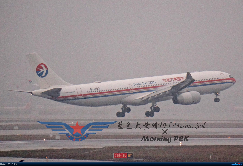 Re:[原创]2020年总结 AIRBUS A330-300 B-6100 中国上海虹桥国际机场