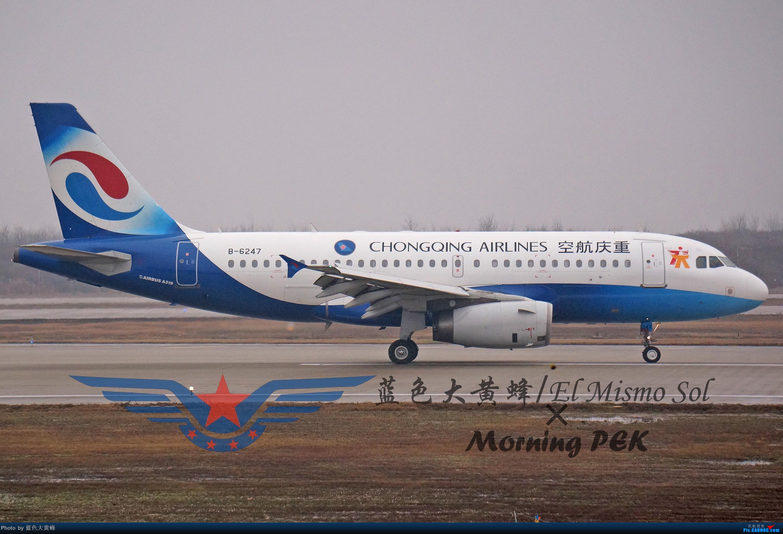 Re:[原创]2020年总结 AIRBUS A319-100 B-6247 中国南京禄口国际机场