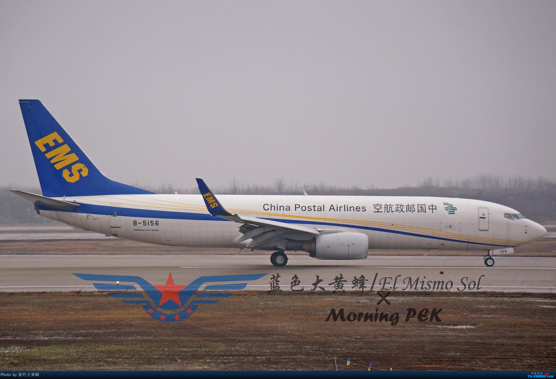 Re:[原创]2020年总结 BOEING 737-800 B-5156 中国南京禄口国际机场