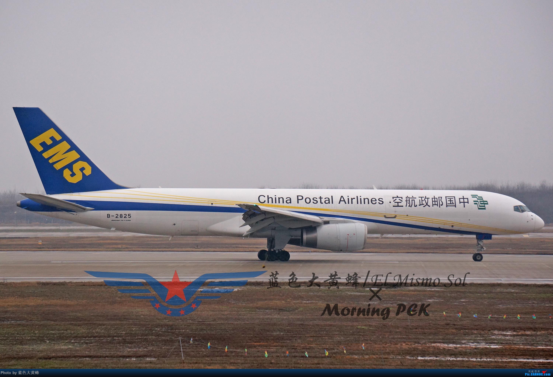 Re:[原创]2020年总结 BOEING 757-200 B-2825 中国南京禄口国际机场