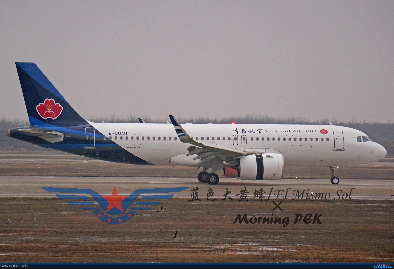 Re:[原创]2020年总结 AIRBUS A320NEO B-30AU 中国南京禄口国际机场