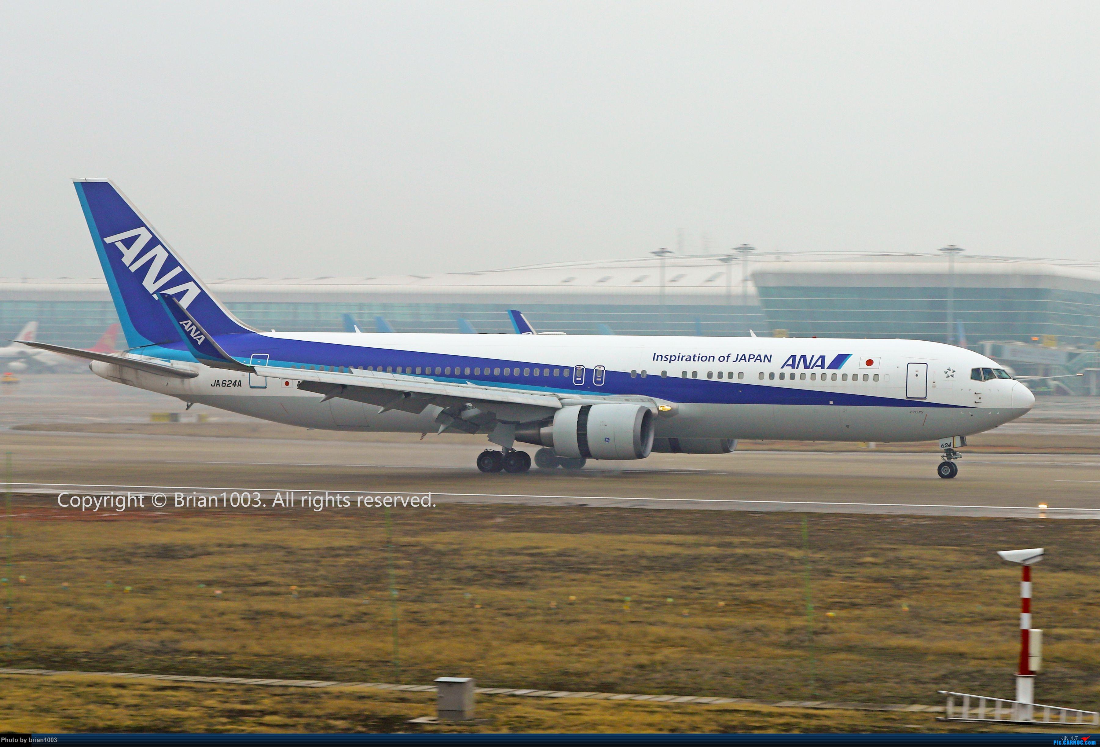 [原创]WUH天河机场2021年拍机之二月 BOEING 767-300ER JA624A 中国武汉天河国际机场
