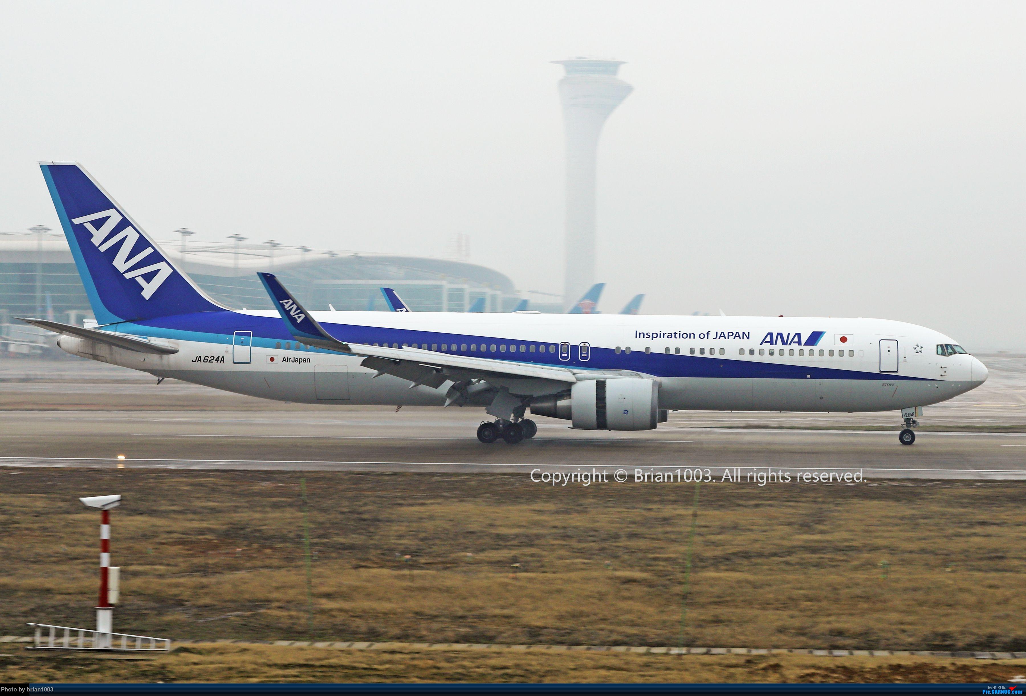 Re:[原创]WUH天河机场2021年拍机之二月 BOEING 767-300ER JA624A 中国武汉天河国际机场