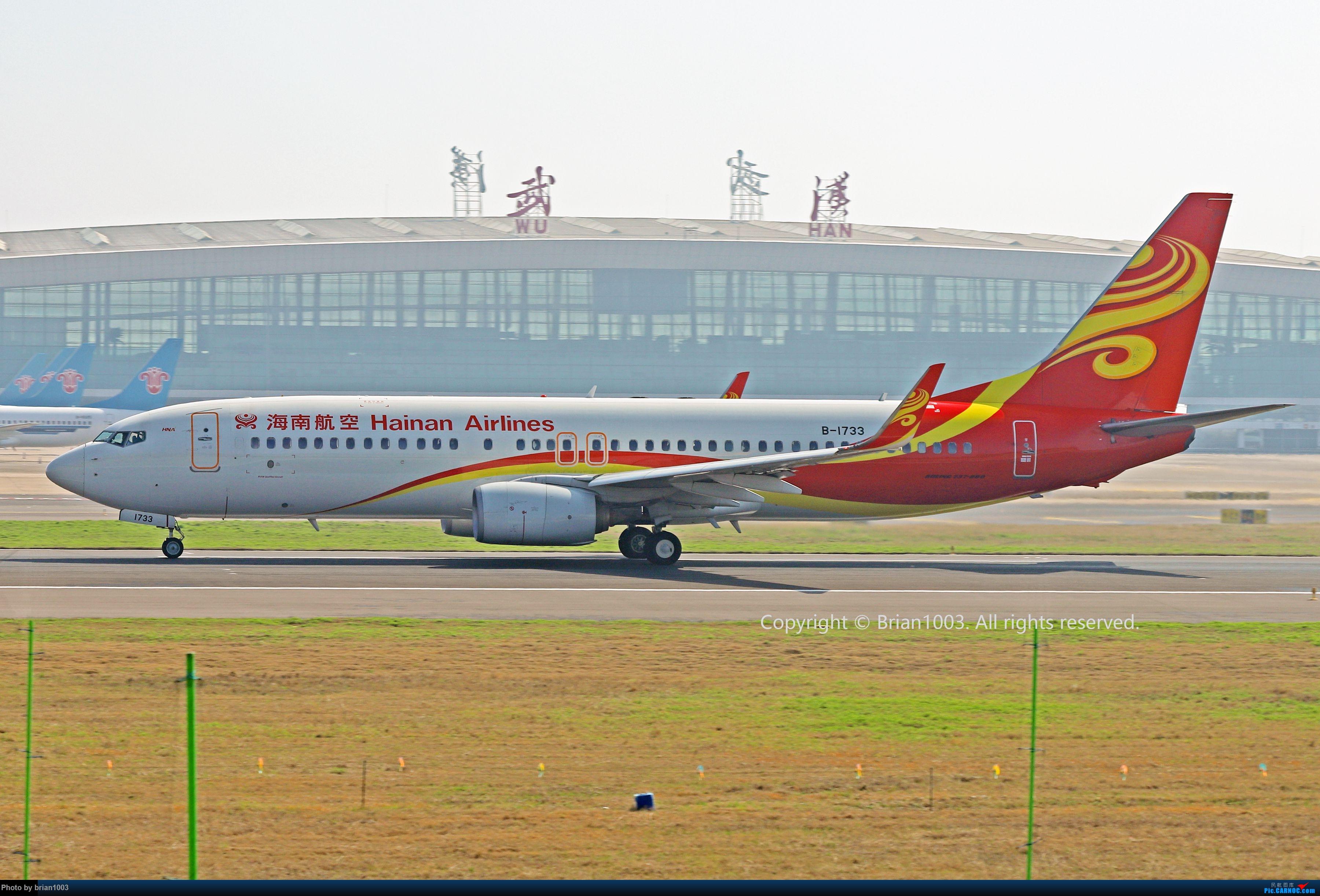 Re:[原创]WUH天河机场2021年拍机之二月 BOEING 737-800 B-1733 中国武汉天河国际机场