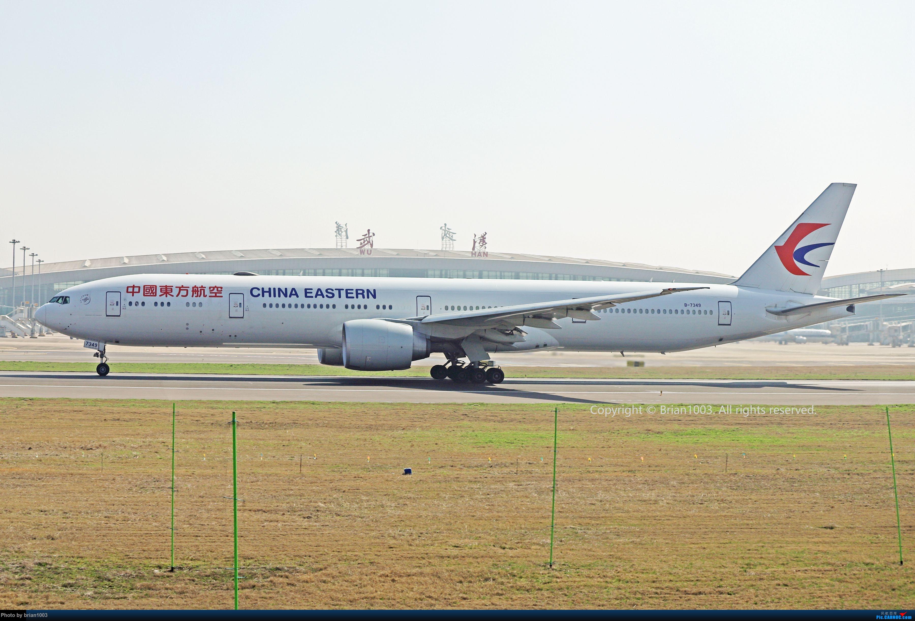 Re:[原创]WUH天河机场2021年拍机之二月 BOEING 777-300ER B-7349 中国武汉天河国际机场