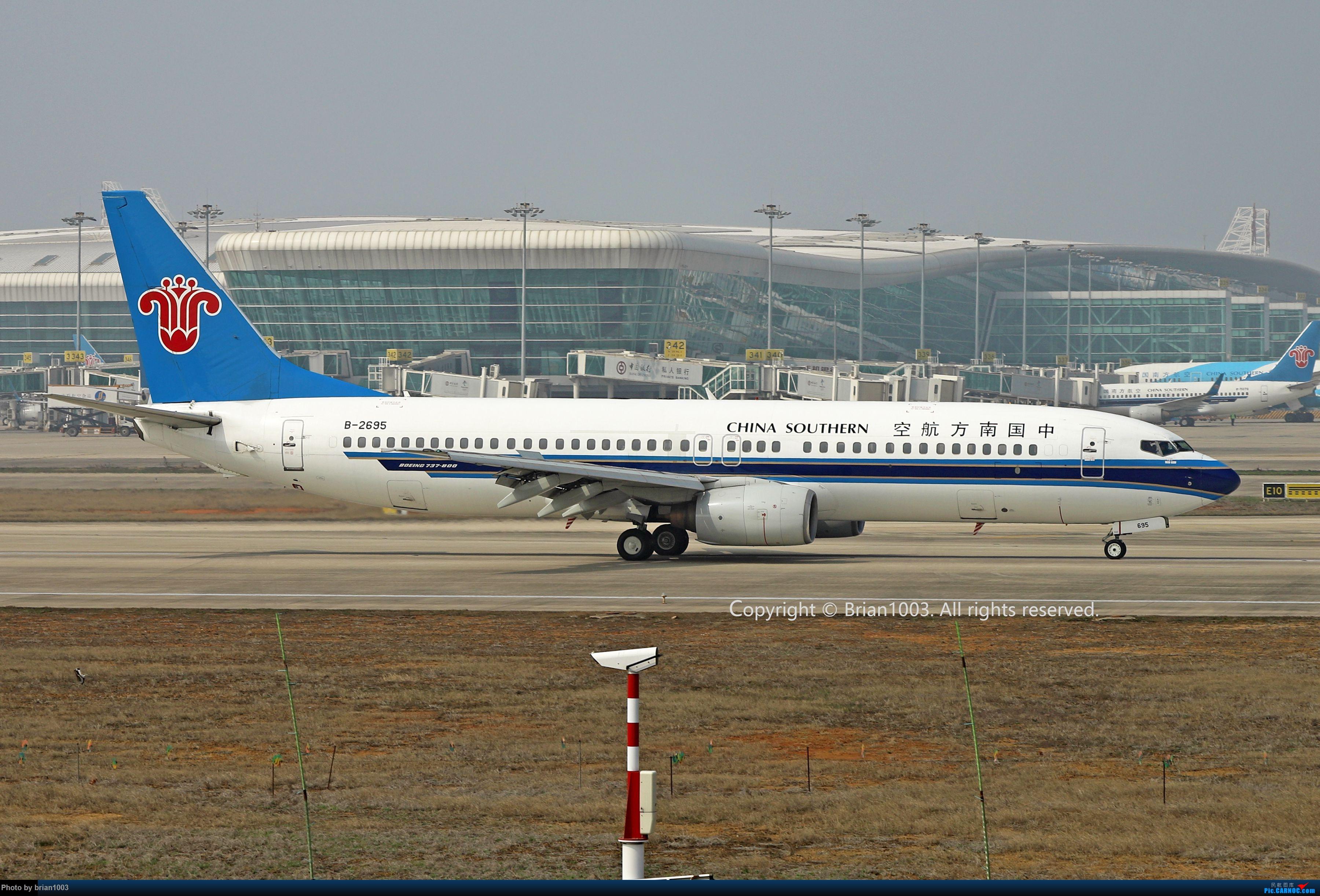 Re:[原创]WUH天河机场2021年拍机之二月 BOEING 737-800 B-2695 中国武汉天河国际机场