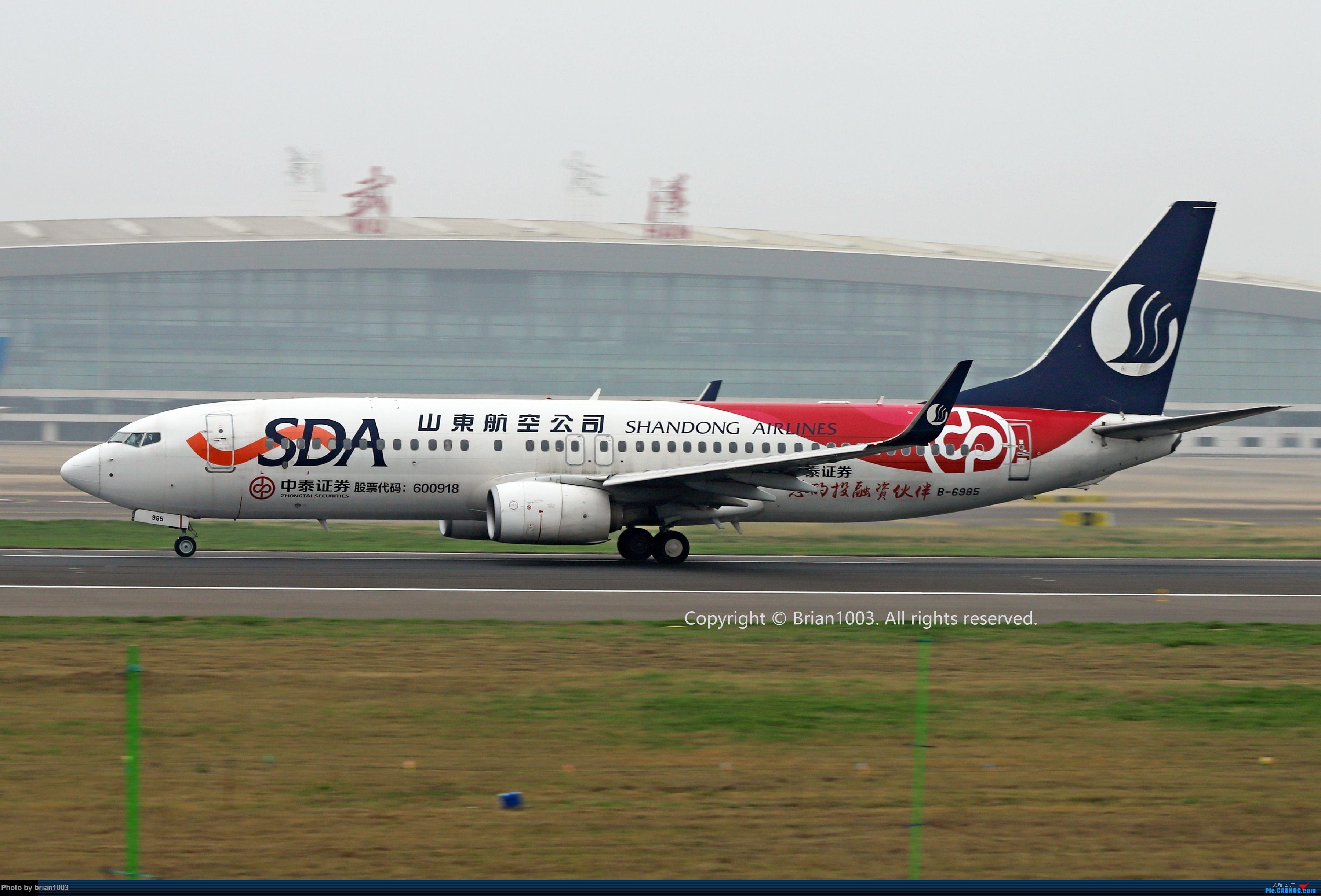 Re:[原创]WUH天河机场2021年拍机之二月 BOEING 737-800 B-6985 中国武汉天河国际机场