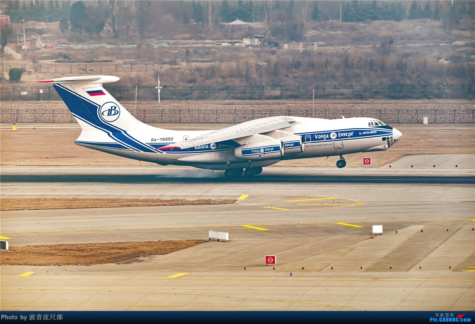 Re:【ZHCC-TJL工作室】来看看郑克雷奇的飞机们 ILYUSHIN IL-76-TD RA-76952 中国郑州新郑国际机场