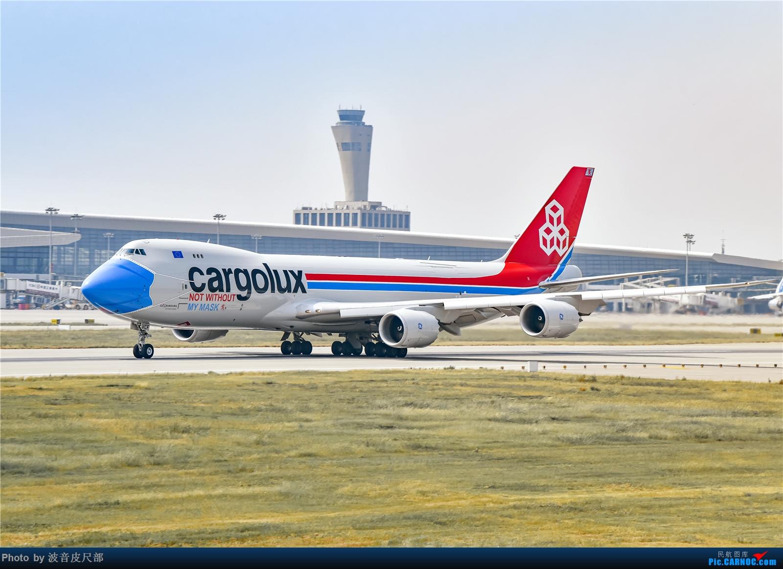 Re:【ZHCC-TJL工作室】来看看郑克雷奇的飞机们 BOEING 747-8F LX-VCF 中国郑州新郑国际机场