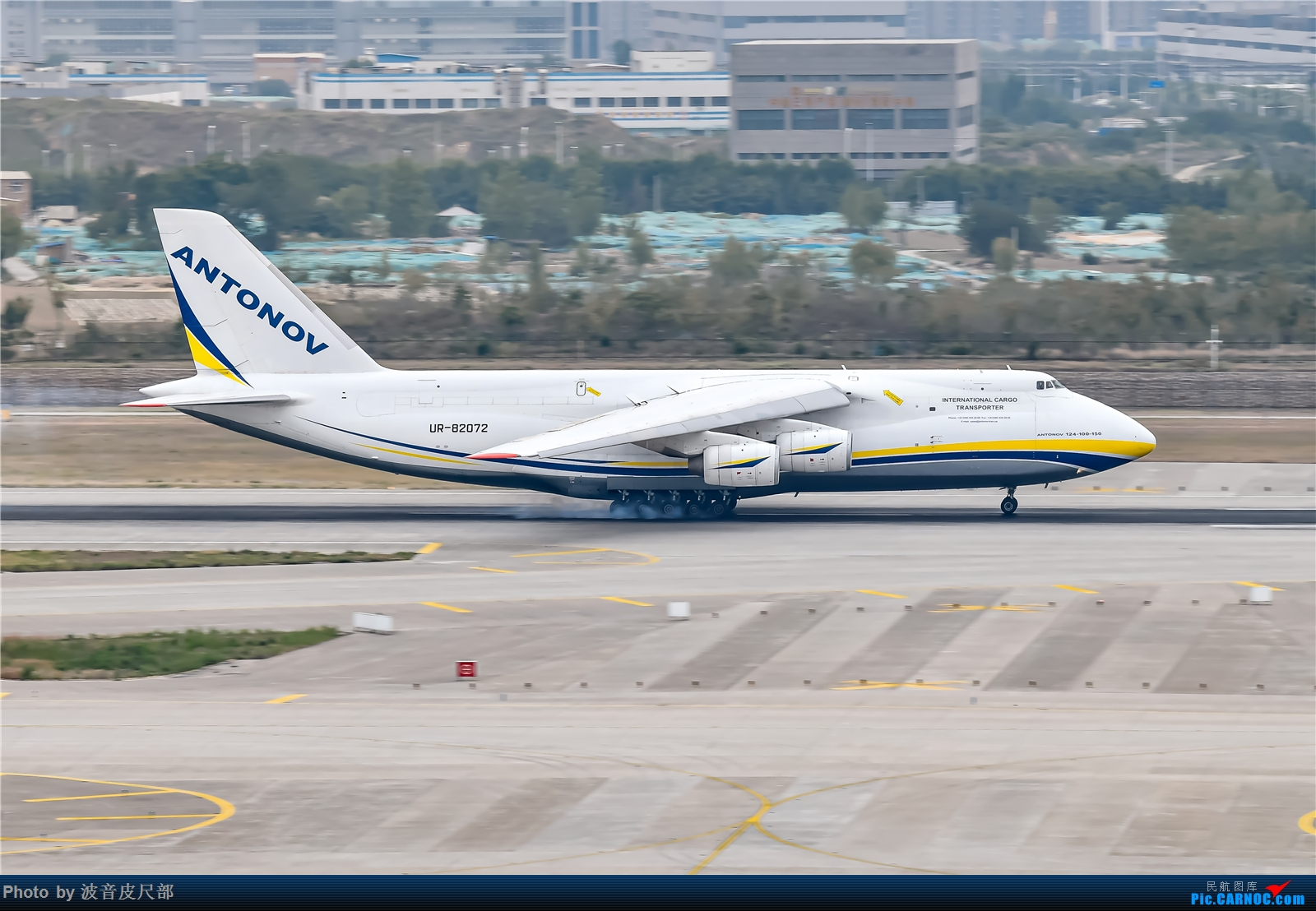 Re:【ZHCC-TJL工作室】来看看郑克雷奇的飞机们 ANTONOV AN-124 UR-82072 中国郑州新郑国际机场