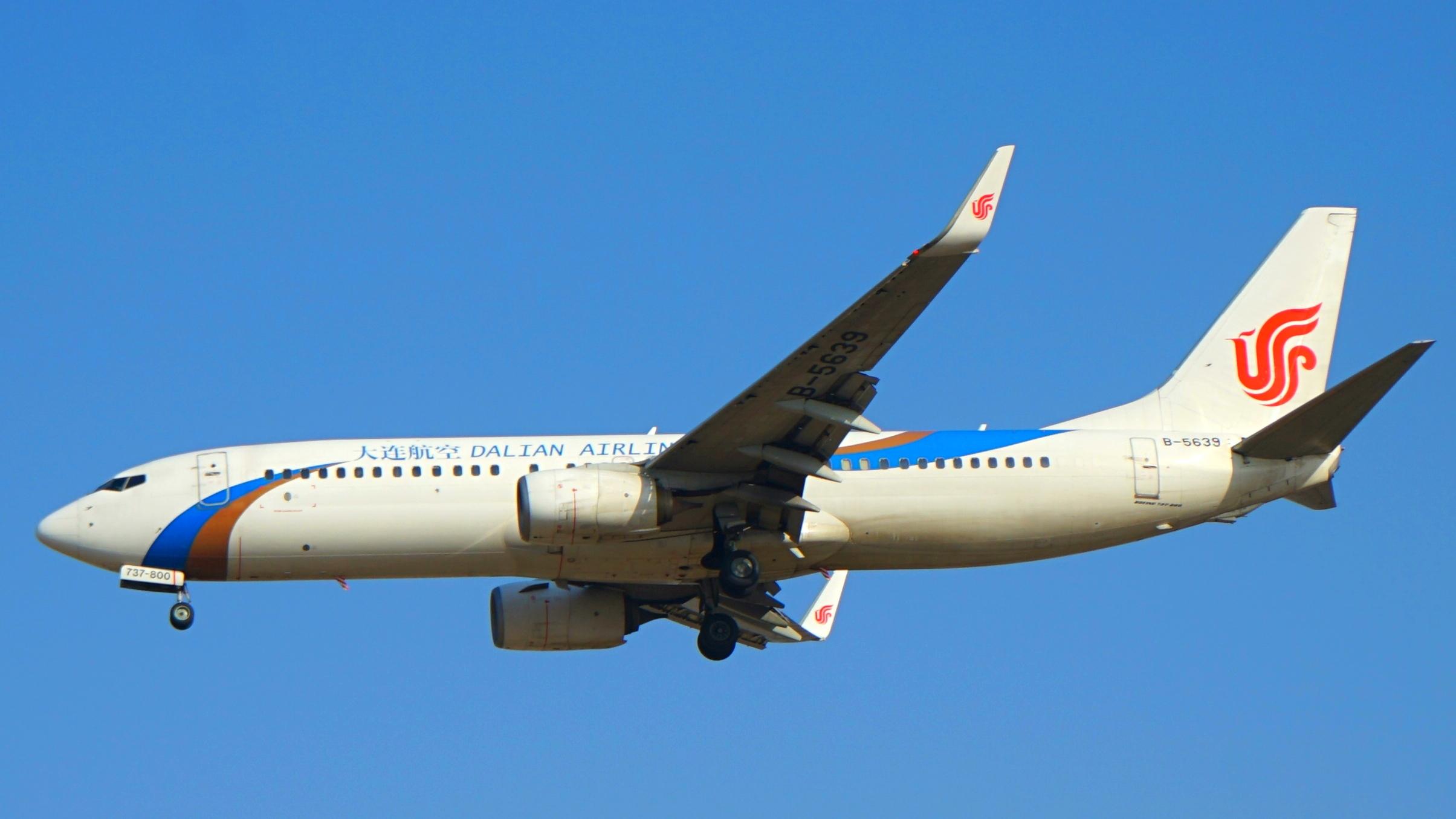 Re:2.20PEK 01拍机 BOEING 737-800 B-5639 中国北京首都国际机场