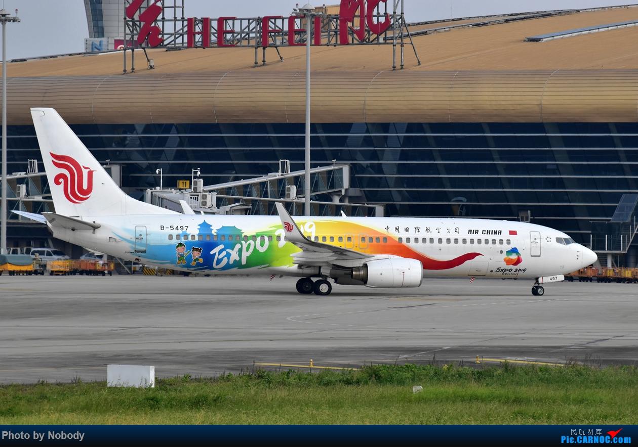 [原创]旧图翻新 BOEING 737-800 B-5497 中国合肥新桥国际机场
