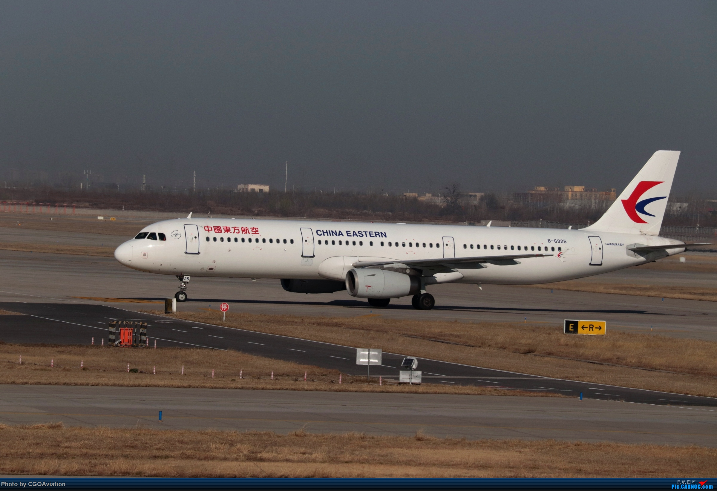 🙏🙏🙏CGO AIRBUS A321-200 B-6925 中国郑州新郑国际机场