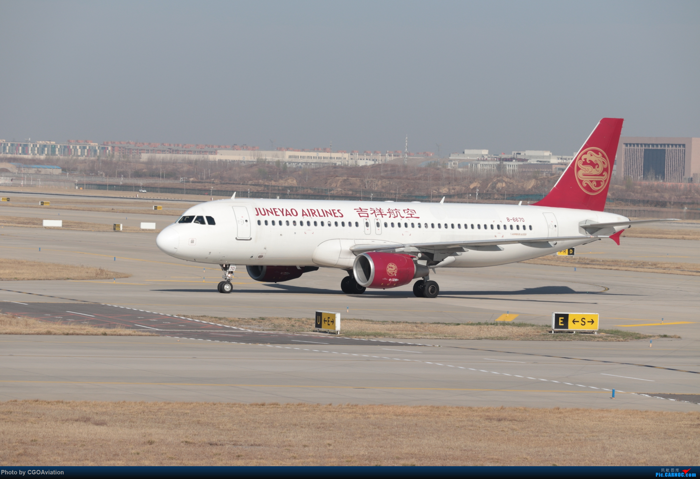 Re:🙏🙏🙏CGO AIRBUS A320-200 B-6670 中国郑州新郑国际机场