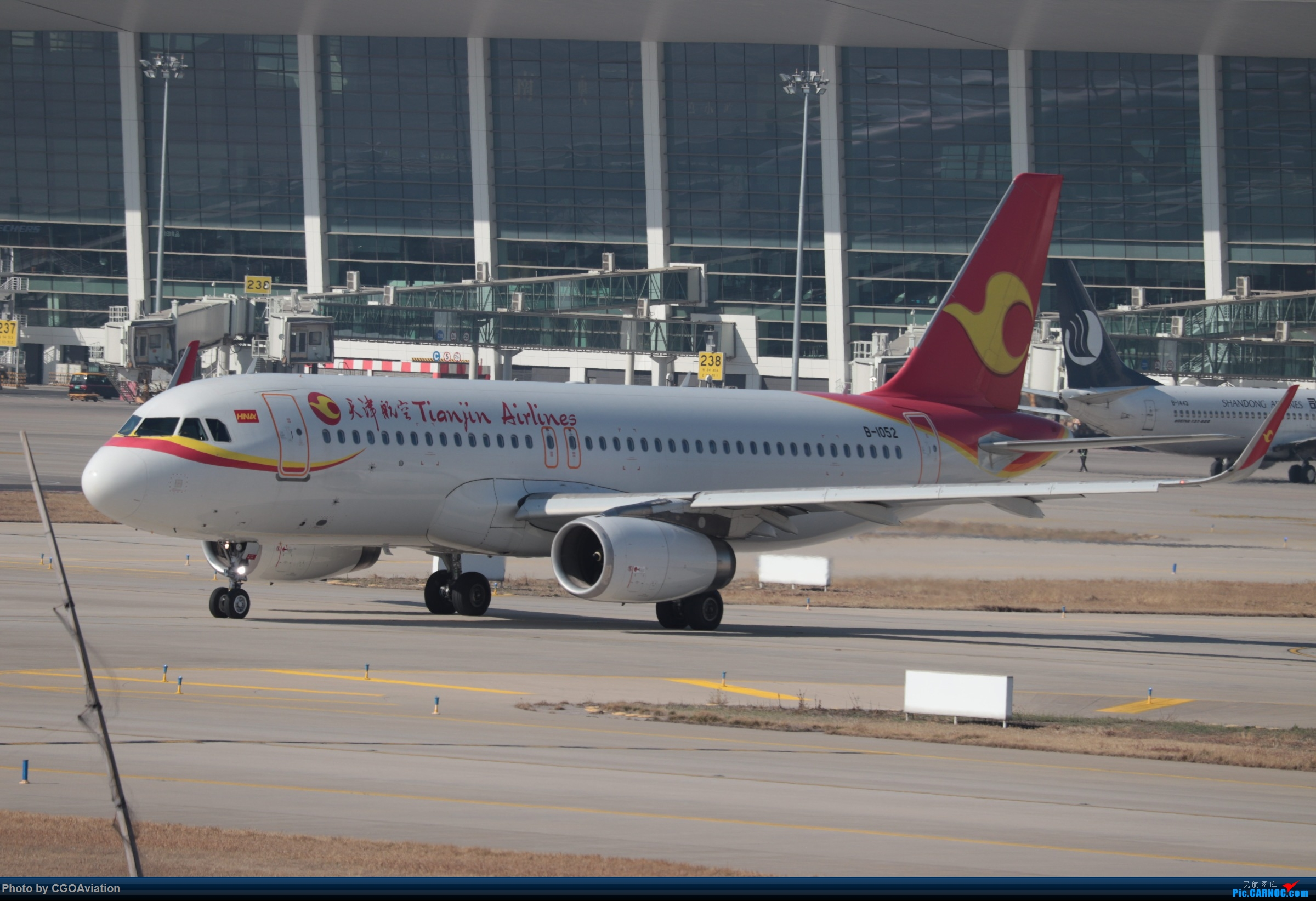 Re:[原创]CGO萌新 AIRBUS A320-200 B-1052 中国郑州新郑国际机场