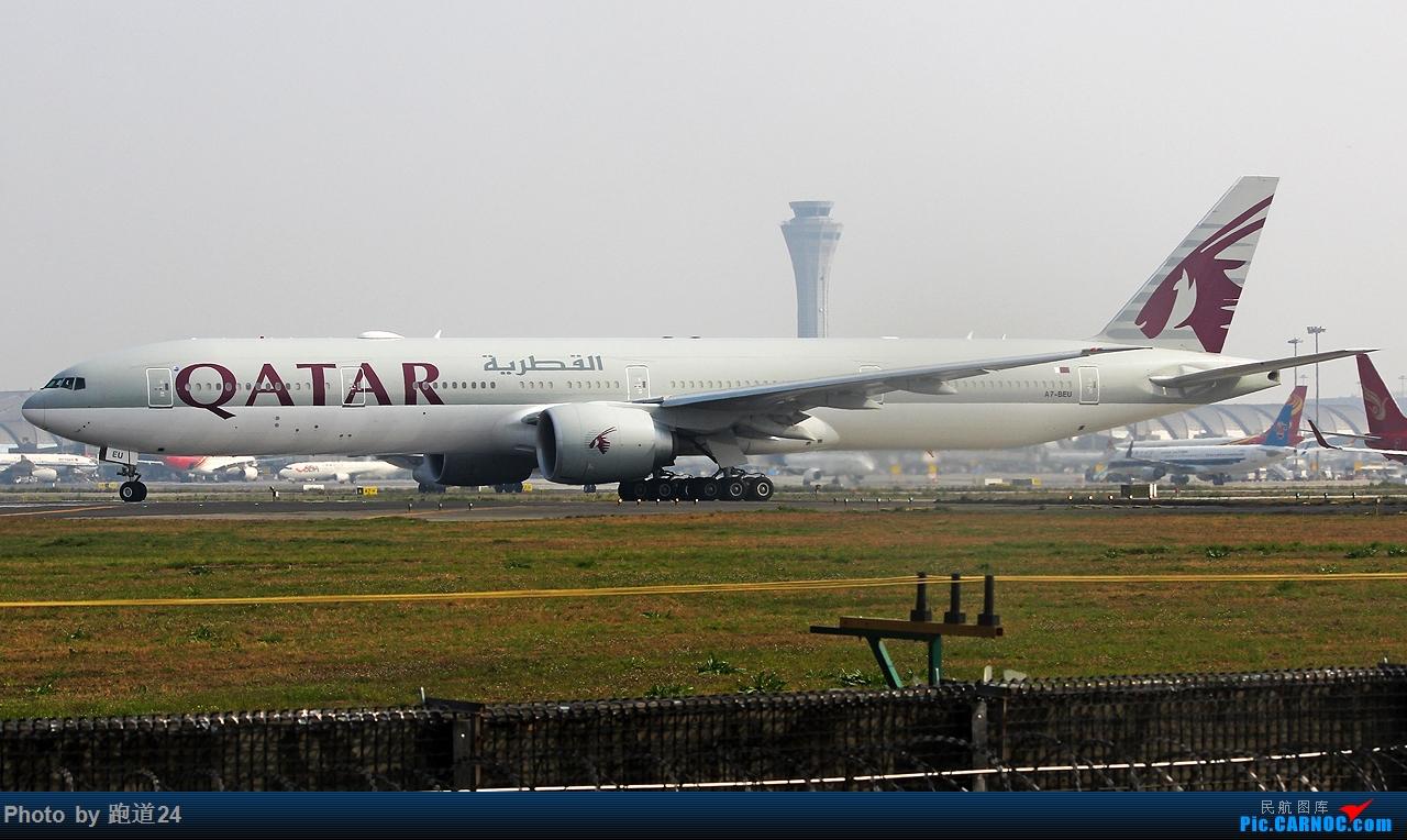 【多图党】晚点的卡塔尔 1280*720 BOEING 777-300ER A7-BEU 中国成都双流国际机场
