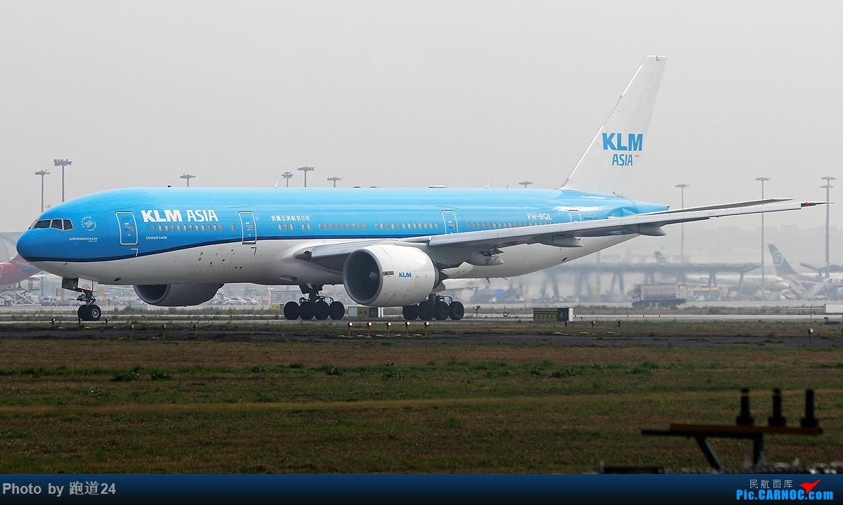 Re:[原创]【多图党】晚点的卡塔尔 1280*720 BOEING 777-200ER PH-BQL 中国成都双流国际机场