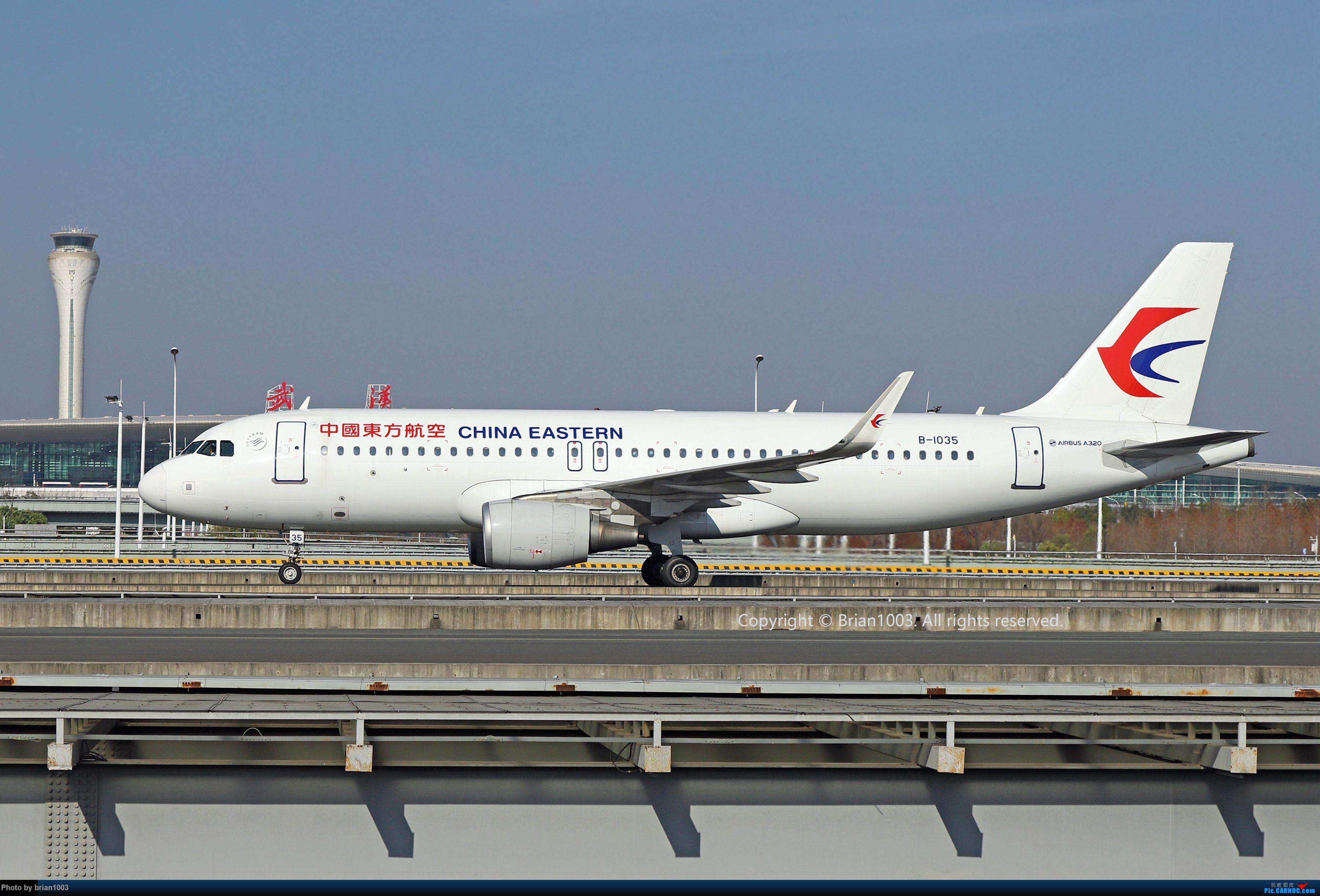 Re:[原创]WUH天河机场2021年拍机之二月 AIRBUS A320-200 B-1035 中国武汉天河国际机场