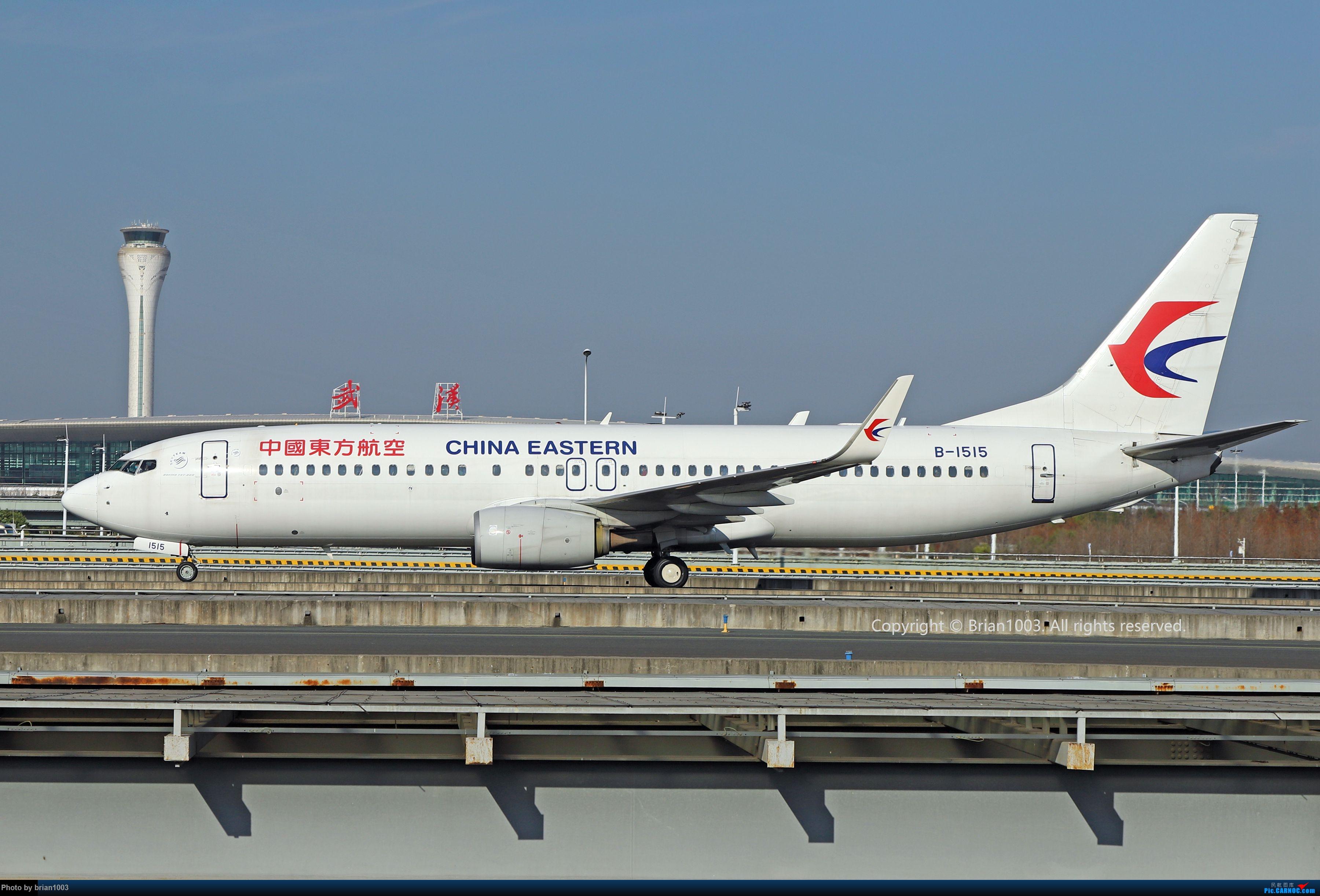 Re:[原创]WUH天河机场2021年拍机之二月 BOEING 737-800 B-1515 中国武汉天河国际机场