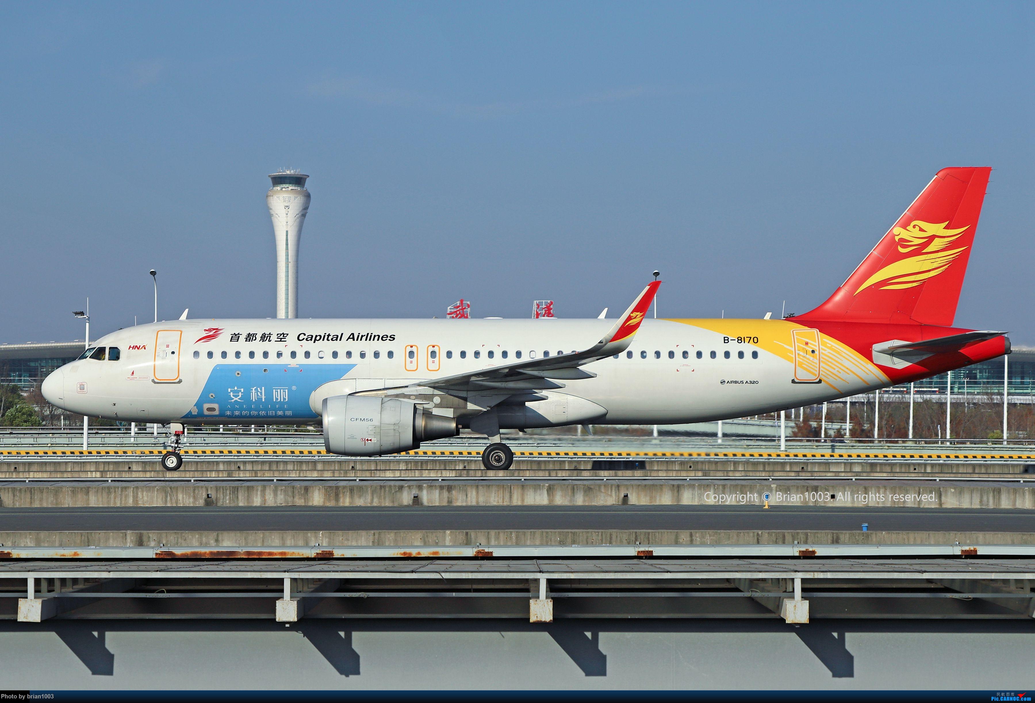 Re:[原创]WUH天河机场2021年拍机之二月 AIRBUS A320-200 B-8170 中国武汉天河国际机场