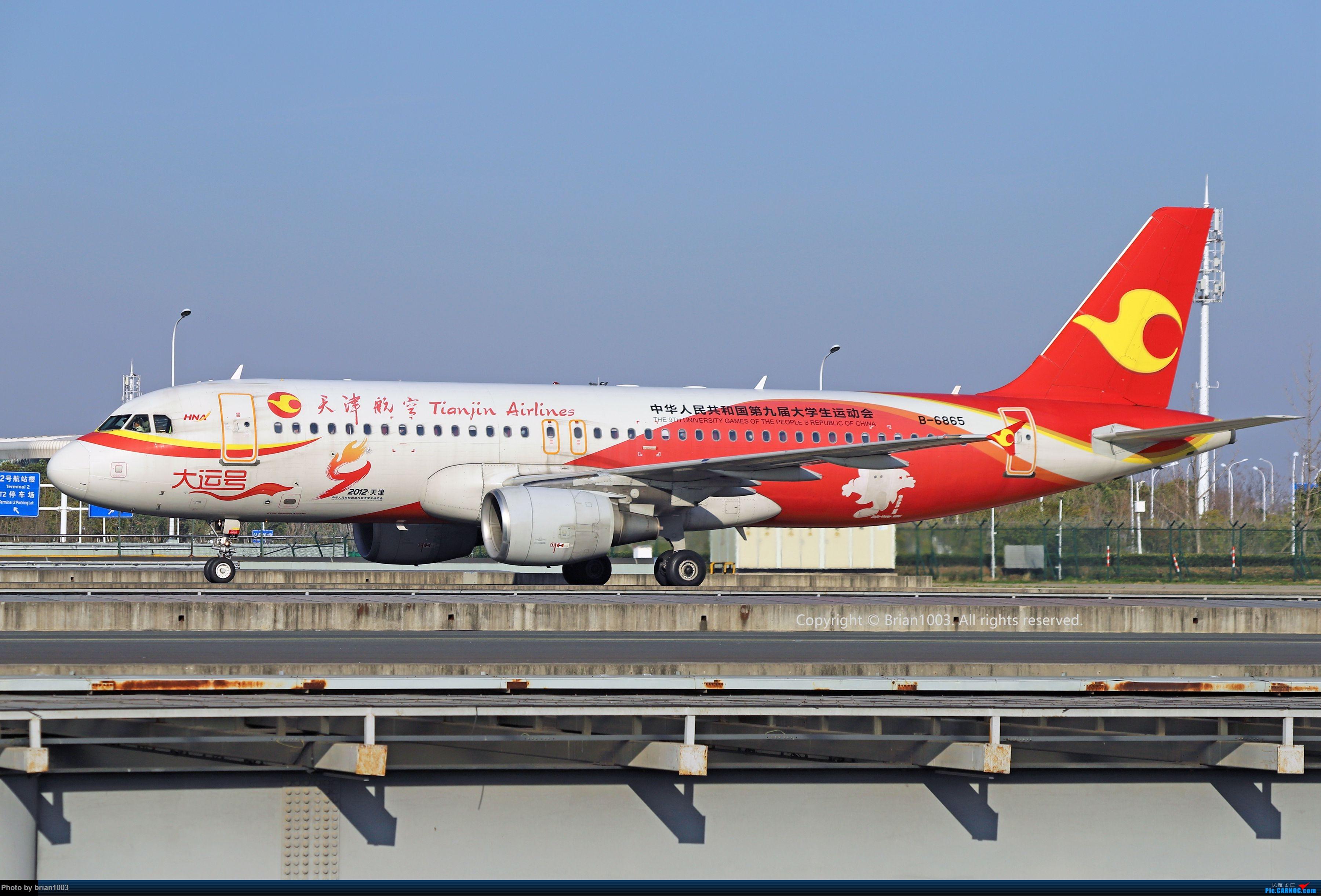 Re:[原创]WUH天河机场2021年拍机之二月 AIRBUS A320-200 B-6865 中国武汉天河国际机场