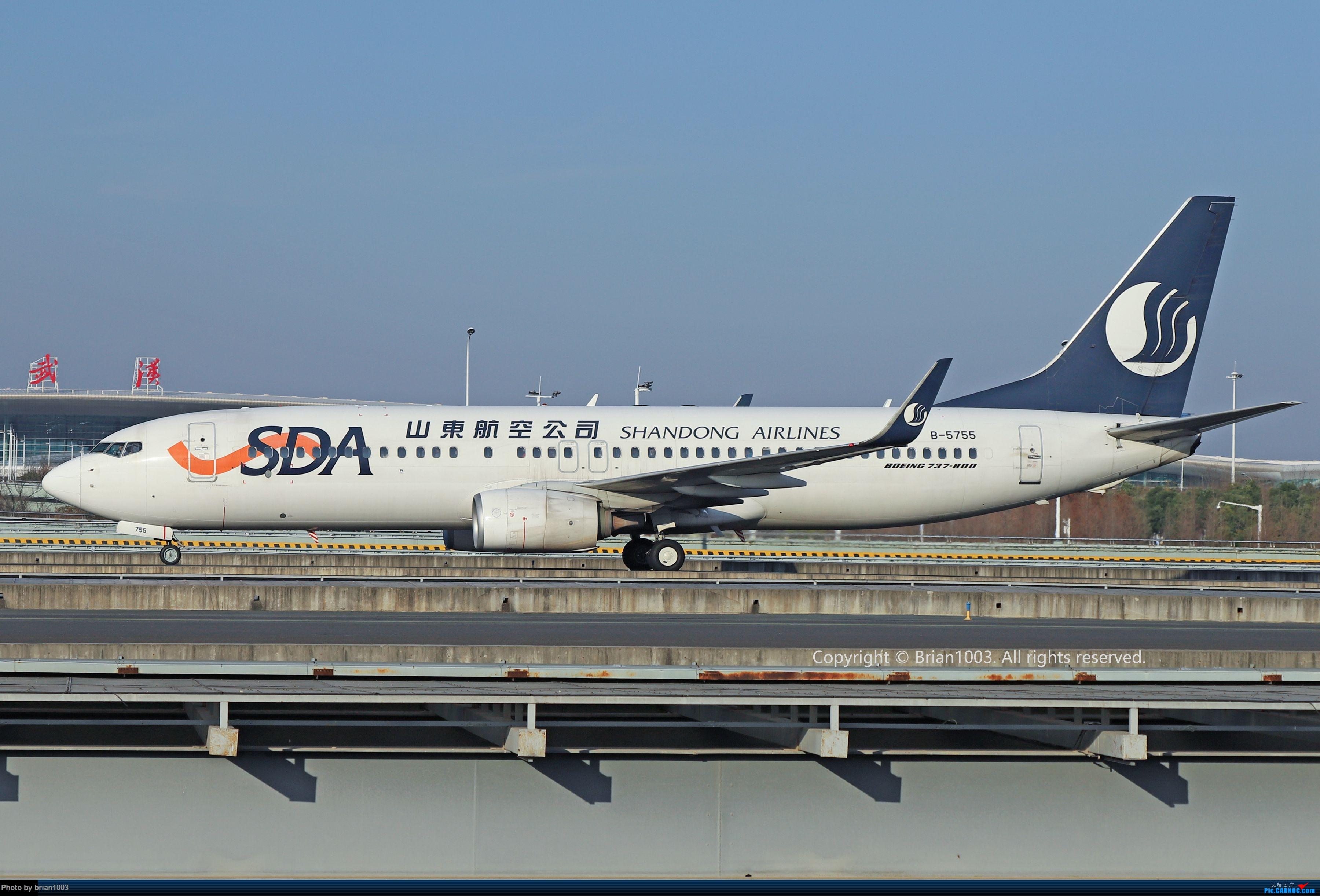 Re:[原创]WUH天河机场2021年拍机之二月 BOEING 737-800 B-5755 中国武汉天河国际机场