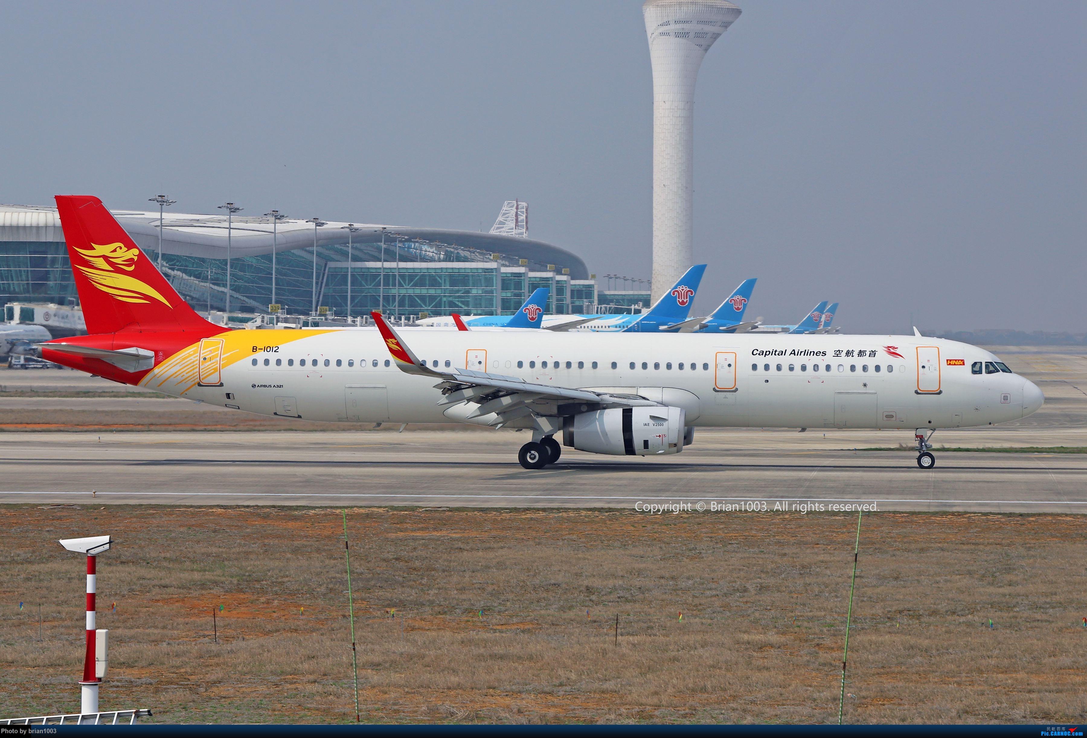 Re:[原创]WUH天河机场2021年拍机之二月 AIRBUS A321-200 B-1012 中国武汉天河国际机场