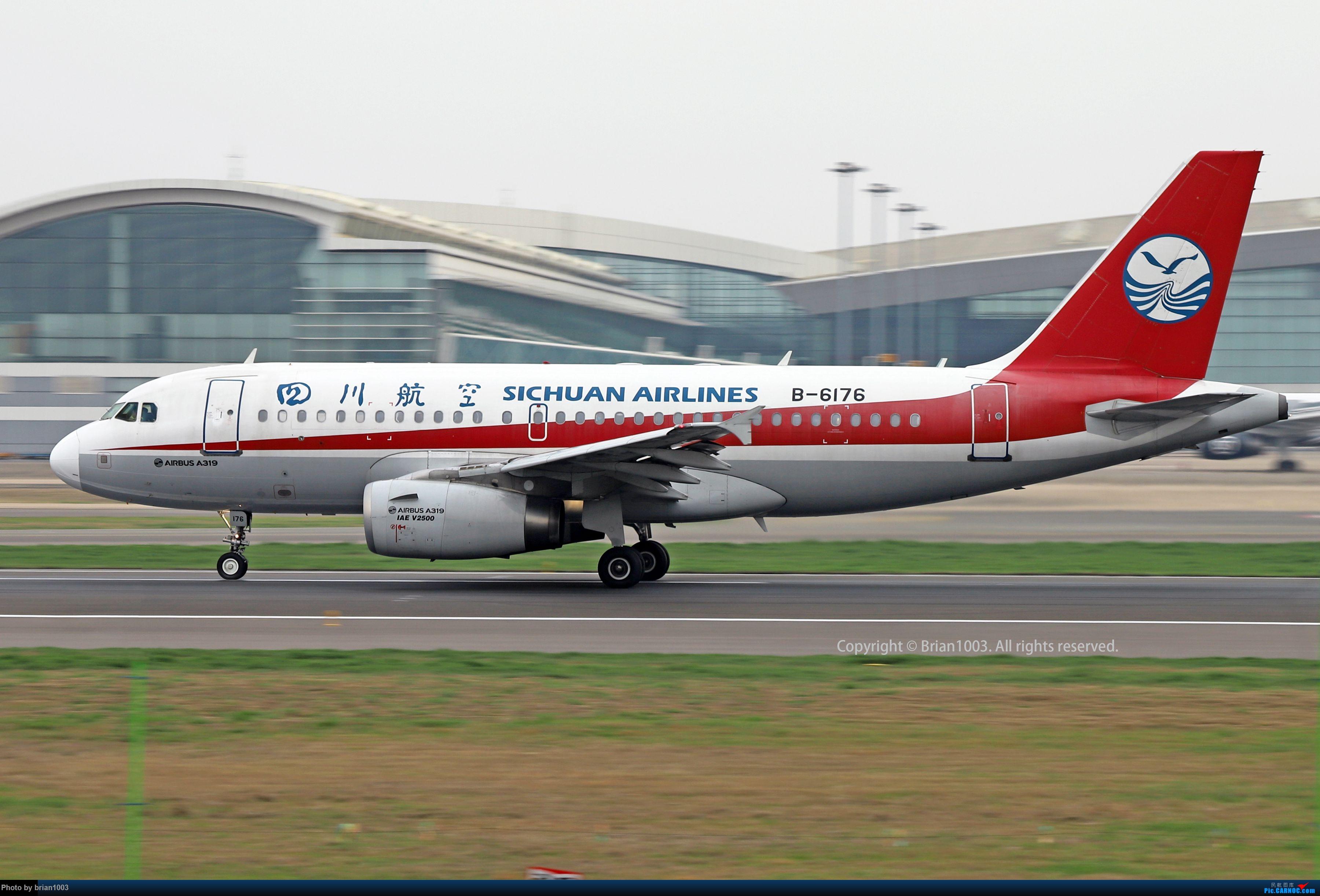 Re:[原创]WUH天河机场2021年拍机之二月 AIRBUS A319-100 B-6176 中国武汉天河国际机场