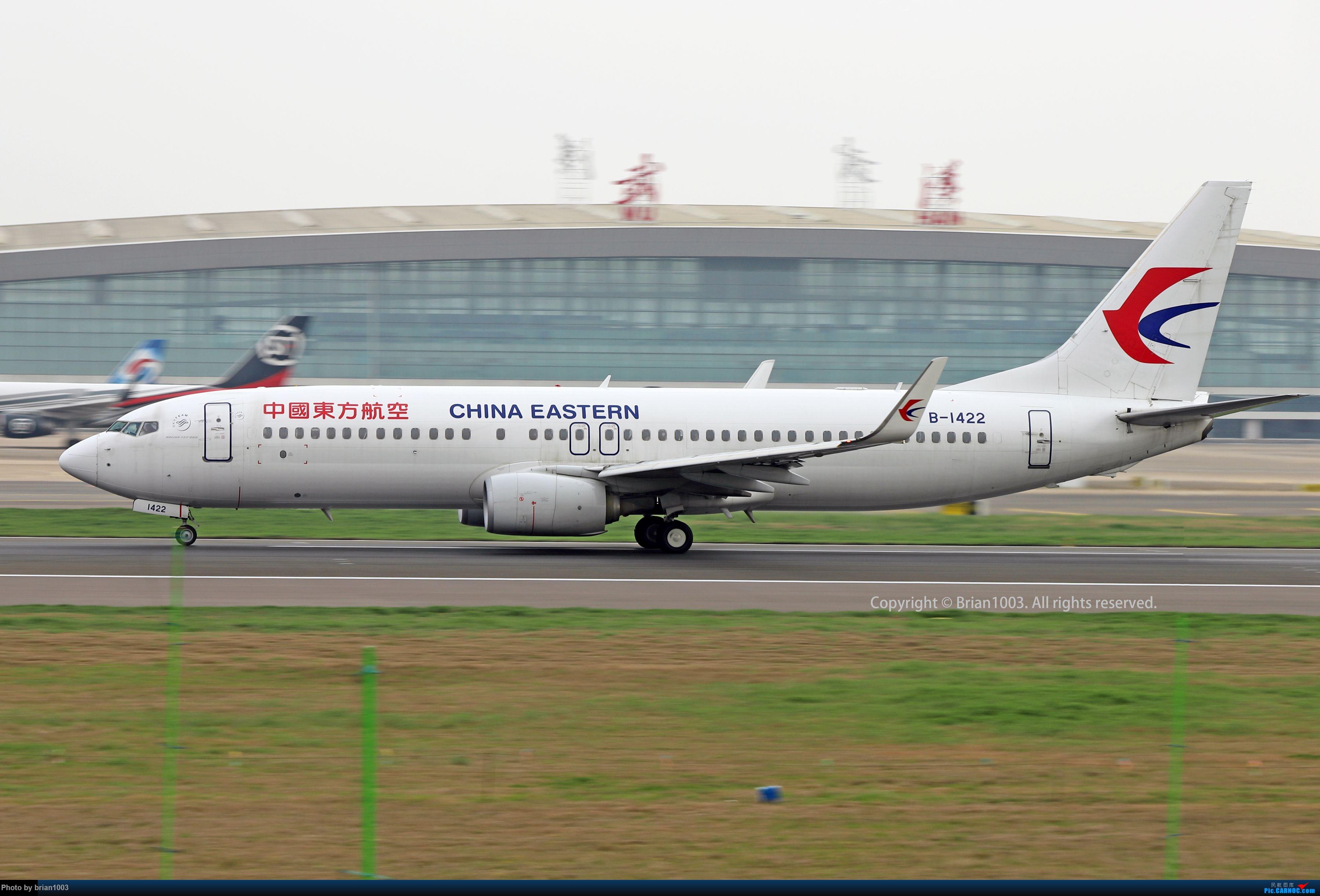 Re:[原创]WUH天河机场2021年拍机之二月 BOEING 737-800 B-1422 中国武汉天河国际机场