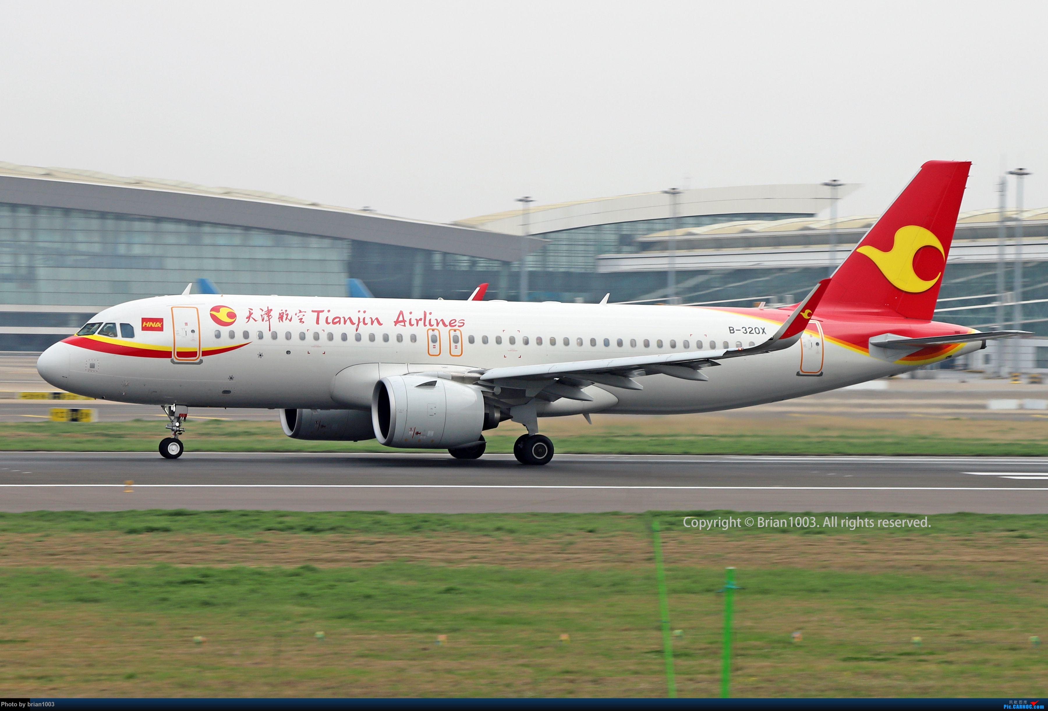 Re:[原创]WUH天河机场2021年拍机之二月 AIRBUS A320NEO B-320X 中国武汉天河国际机场